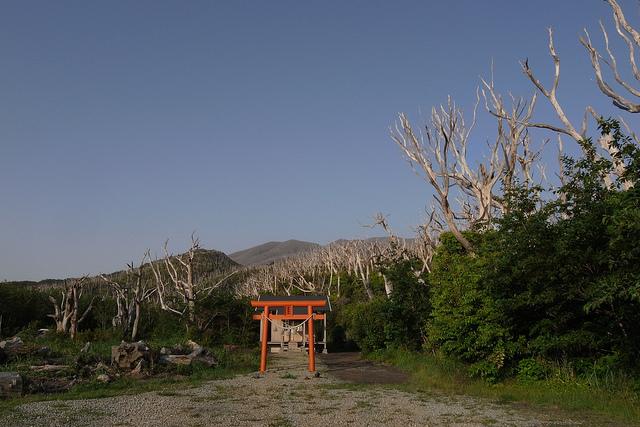 Miyakejima, Japón