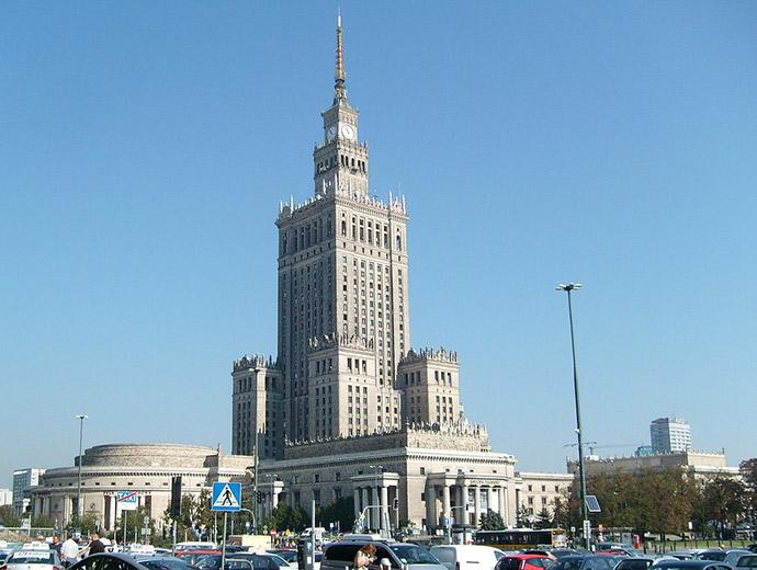 palacio-de-cultura